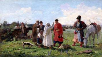 Афанасий Сластион. Проводы на сечь