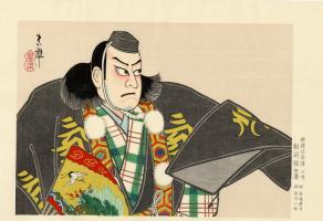 Тадамаса. Японская живопись. Тадамаса18