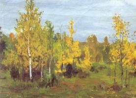 Аркадий Александрович Рылов. Осенний пейзаж. Золотые березки