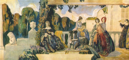 """Летняя мелодия. Эскиз неосуществленной фрески из цикла """"Времена года"""""""