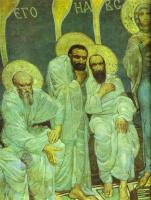 Михаил Александрович Врубель. Сошествие Святого Духа на апостолов (Пятидесятница). Фрагмент