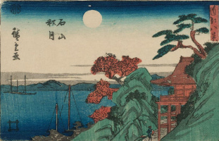 Utagawa Hiroshige. The full moon rise over the mountain of Ishiyama