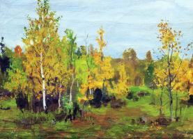 Аркадий Александрович Рылов. Осенний пейзаж. Золотые берёзы