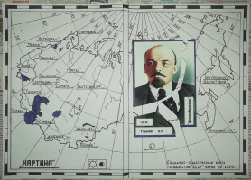 "Arthur Gabdrupes. ""The Soviet Union , 1924."" ."