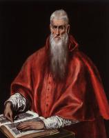 Эль Греко (Доменико Теотокопули). Святой Иероним - ученый
