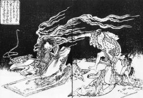 Кацусика Хокусай. Явление онрё зимней ночью