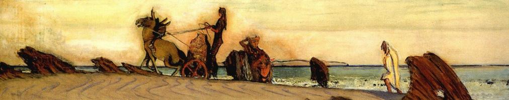 Валентин Александрович Серов. Одиссей и Навзикая