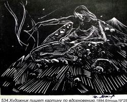 Петр Николаевич Мальцев (1926-2010). Художник пишет картину по вдохновению