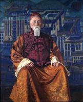 Святослав Николаевич Рерих. Портрет Николая Рериха в тибетском костюме