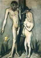 Макс Бекман. Мужчина и женщина у дерева