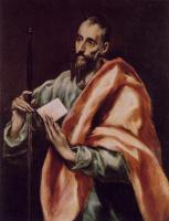 Эль Греко (Доменико Теотокопули). Апостол Святой Павел