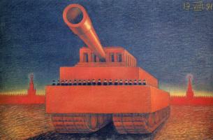 Igor Markovich Maystrovsky. (no title)