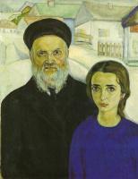 Давид Петрович Штеренберг. Портрет отца и сестры