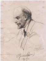 Исаак Израилевич Бродский. В.И. Ленин на ІІ конгрессе Коминтерна