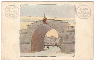Иван Александрович Фомин. Ворота в Китай-городе. печать с хромолитографии