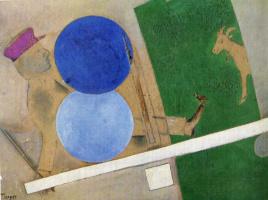 Марк Захарович Шагал. Композиция с кругами и козлом