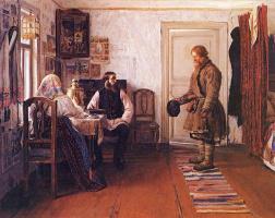 Иван Петрович Боданов. За расчетом