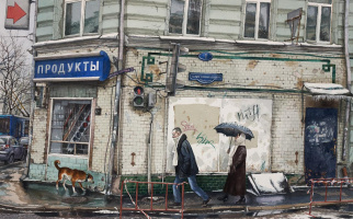 Алена Дергилева. А. Дергилёва. Малый Афанасьевский переулок, дом 1