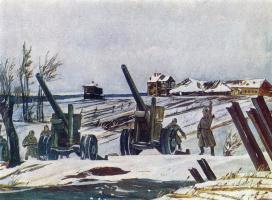 Александр Александрович Дейнека. Перед наступлением