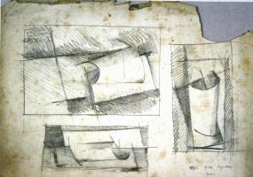 Николай Михайлович Суетин. Дизайн кубистического рельефа