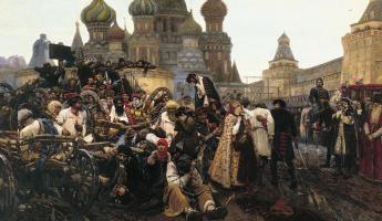 Василий Иванович Суриков. Утро стрелецкой казни