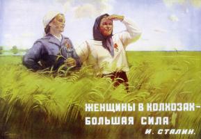 Леонид Федорович Голованов. Женщины в колхозах - большая сила!