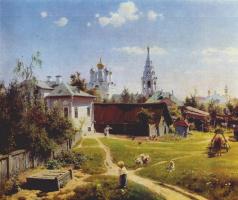 Василий Дмитриевич Поленов. Двор в Москве