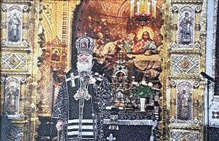 Portrait Of Patriarch Kirill
