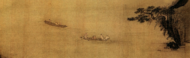 Чжан Юань. Сюжет 6