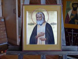 Икона в окладе Серафим Саровский