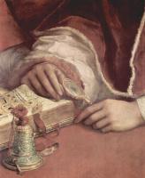 Рафаэль Санти. Портрет папы Льва Х с кардиналами Джулио деи Медичи и Луиджи деи Росси. Фрагмент