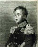 Орест Адамович Кипренский. Великий князь Николай Павлович