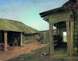 Иван Иванович Шишкин. Деревенский двор