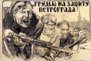 Александр Петрович Апсит. Грудью на защиту Петрограда!