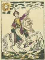 Хосе Симо. Алжирский солдат на коне