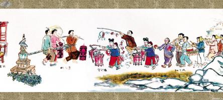 Ву Шу Лин. Сюжет 87