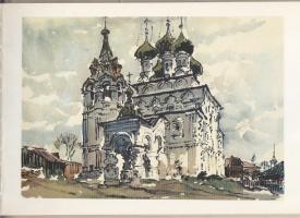 Эммануил Бенционович Бернштейн. Церковь Константина и Елены