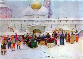 Константин Федорович Юон. Базар у Троице-Сергиевской Лавры