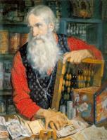 Борис Михайлович Кустодиев. Купец