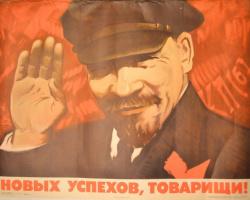 Nikolay Ivanovich Tereshchenko. New successes, comrades!