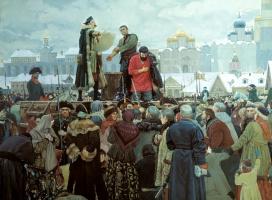 Виктор Маторин. Прости, народ православный