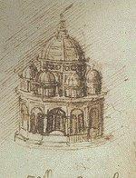 Леонардо да Винчи. Институт