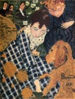 Пьер Боннар. Женщина и собака