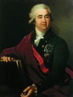 Дмитрий Григорьевич Левицкий. Портрет Александра Андреевича Безбородко