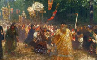 Ilya Efimovich Repin. Procession in the oak forest. Apparent Icon