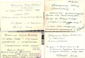 Dedicatory photo N. To.Rusheva I. Kuznetsov