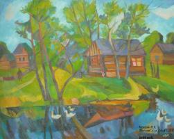 Nikolay Konstantinovich Mavrin. Landscape