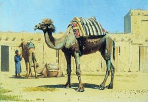 Vasily Vasilyevich Vereshchagin. Camel in the courtyard of the caravanserai
