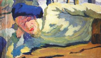 Михаил Яковлев. Мужчина в голубом берете