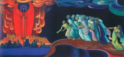 Святослав Николаевич Рерих. Предупреждение человечеству